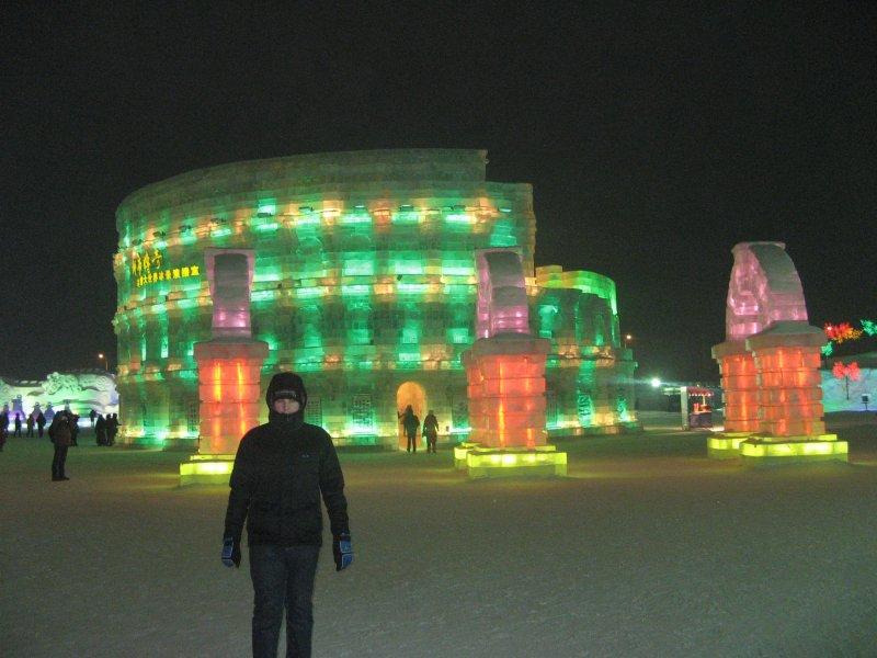 Ice Colosseum