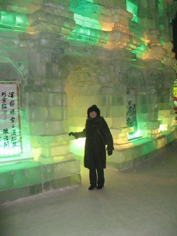 Ice entrance