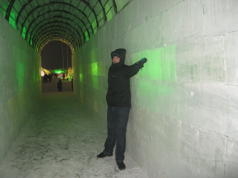 In an ice tunel