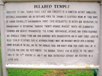 Duladeo_Temple.jpg