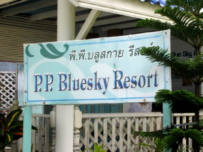 Welcome to the Blue Sky Resort