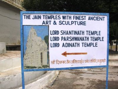 Jain_Temples.jpg
