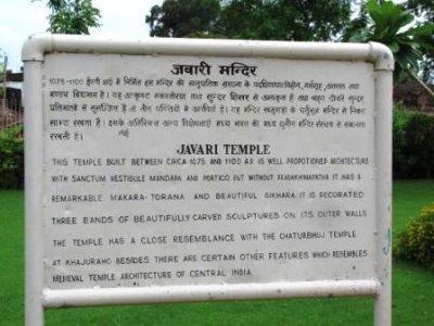 Javari_Temple_Sign.jpg