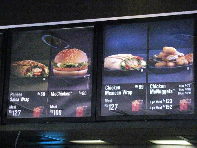 Indias McDonalds Menu