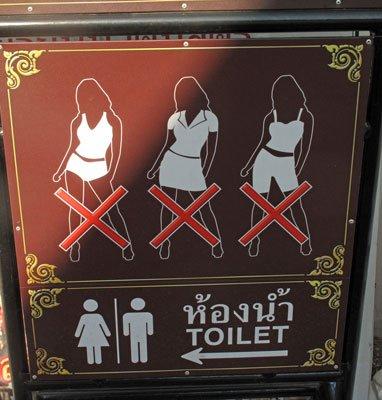 Wat-Arun-Dress-code