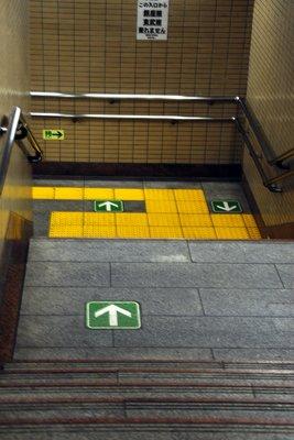 U-Bahn_Gaenge.jpg