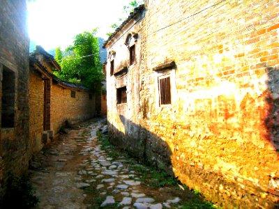 lui gong village