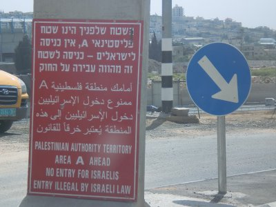 Entrance from Jerusalem into the Palestinian territories