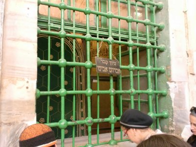 Jewish part of the Ibrahim Mosque in Hebron
