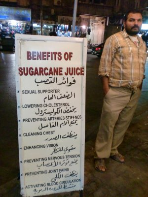 Sugar Cane Juice in Amman