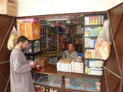 Medina Supermarket