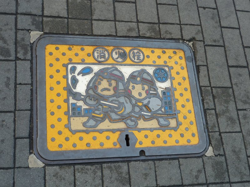 Tokyo fire Hydrant!