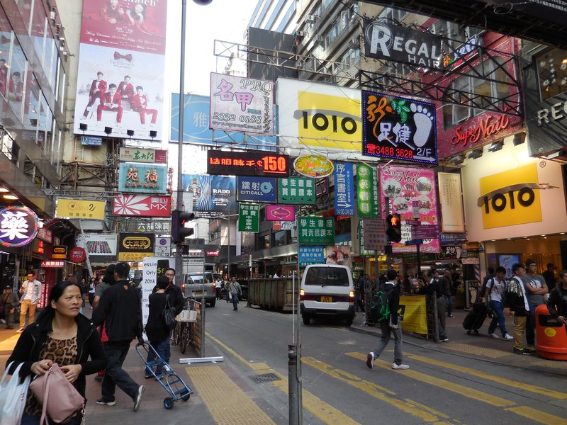 Hong_Kong_01