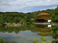 large_20c_Kyoto_015.jpg