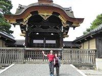 large_20c_Kyoto_017.jpg
