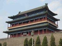 large_Beijingi_001.jpg