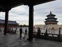 large_Beijingi_015.jpg