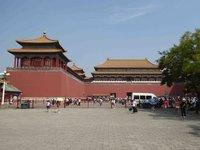 large_Beijingi_024.jpg