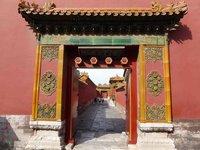 large_Beijingi_033.jpg