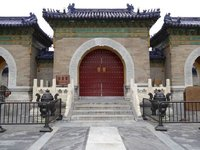 large_Beijingi_055.jpg