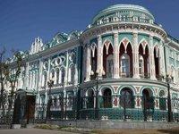 large_Jekaterinburg_014.jpg