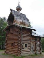 large_Rund_um_Irkutsk_003.jpg