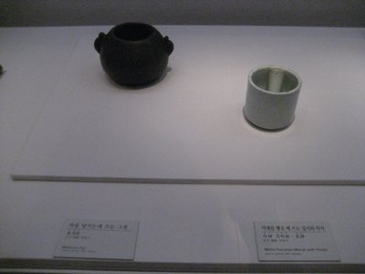 old mortar & pestle