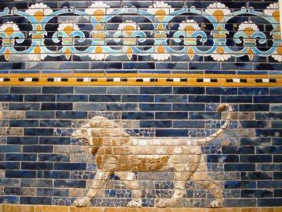 Pergamon Hallery