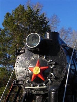 Seyatel Locomotive Museum
