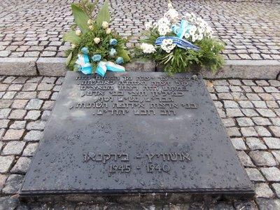 Hebrew memorial