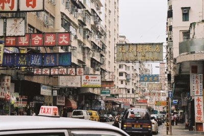 Dirty Kowloon
