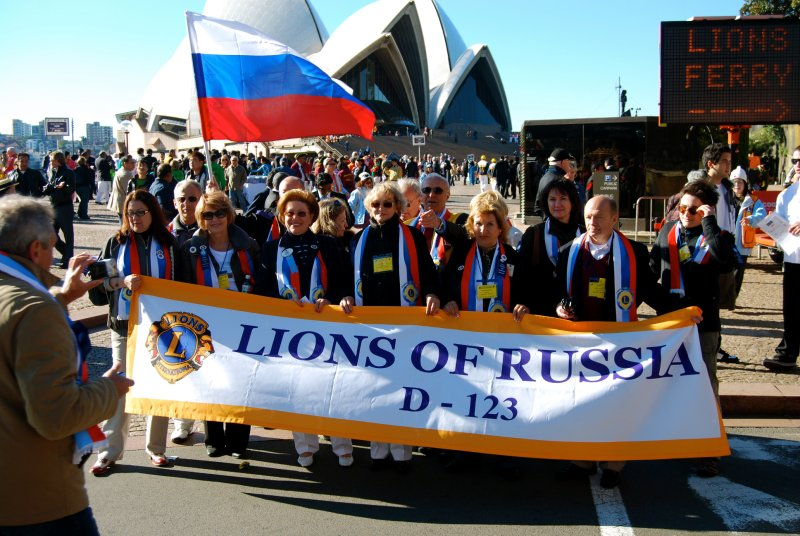 Lions of Russia