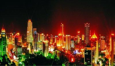 Nanjing-night