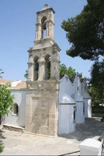 Archanes - Prefecture of Heraklion