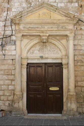 Rethymno, door portal - Prefecture of Rethymno