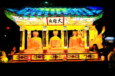 Lotus Lantern Festival