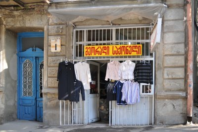 Clothes shop Tbilisi