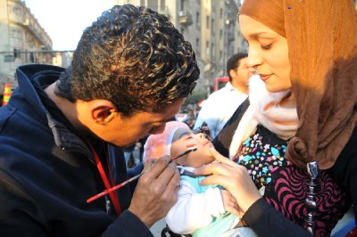 Face_painting_Tahrir.jpg