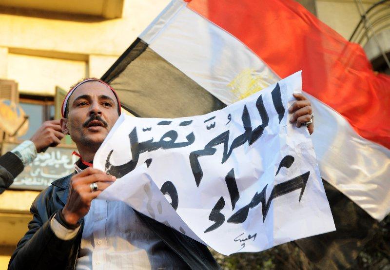 Cairo Celebrates 5