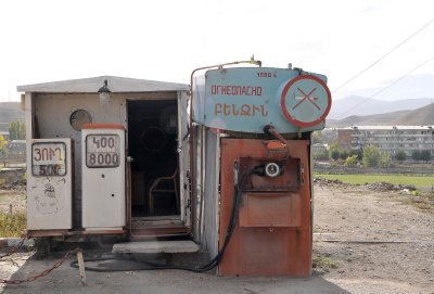 sisian working petrol pump