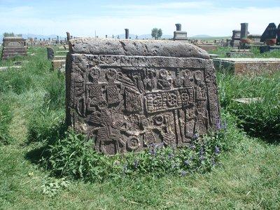 Khachkar at Noraduz