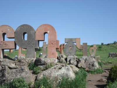 Armenian alphabet - Mashtots