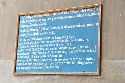 Vientiane tourist information