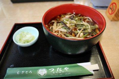 Asia_Day_5_069.jpg