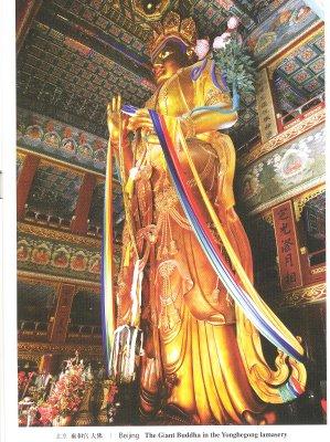 Lama-Temple-06Nov10.jpg