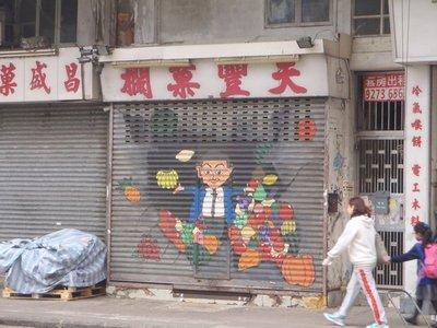 Mr Beangrocer?