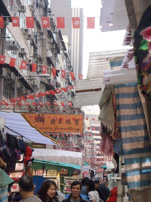 Temple Street Market flags