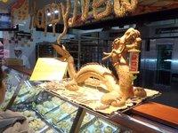 Happy New Year bread dragon