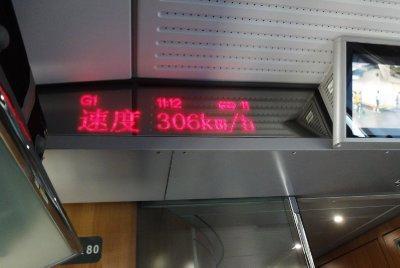DSC01453