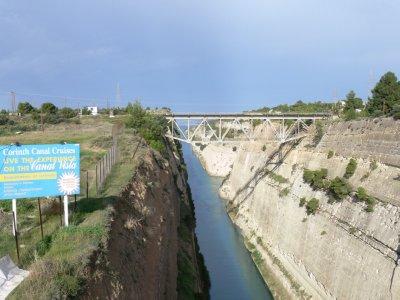Corinth_Canal_1.jpg